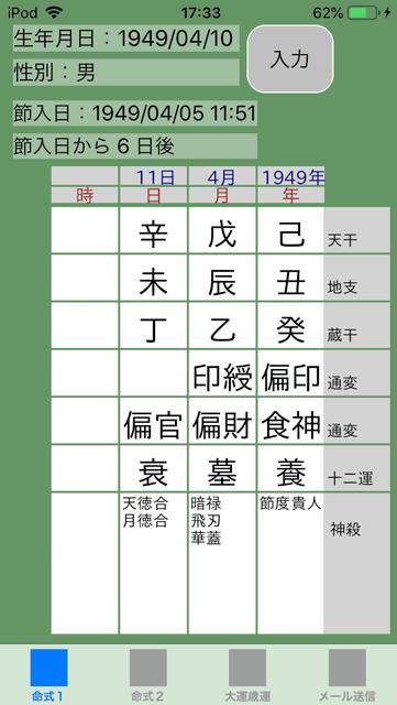 f:id:aoimotoki:20190828175509p:plain