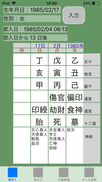 f:id:aoimotoki:20190830140300p:plain