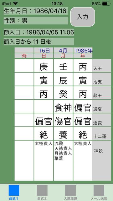 f:id:aoimotoki:20190904133519p:plain