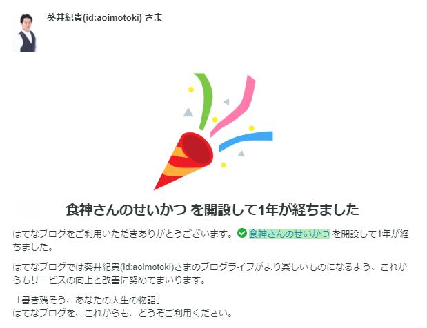 f:id:aoimotoki:20190908183213p:plain