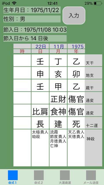 f:id:aoimotoki:20190913124439p:plain