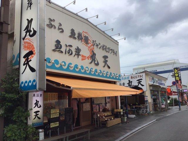 f:id:aoimotoki:20190914141503j:plain