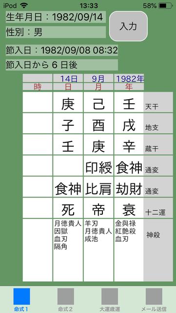 f:id:aoimotoki:20190915134102p:plain