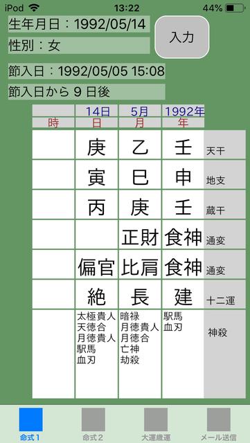 f:id:aoimotoki:20190920132909p:plain