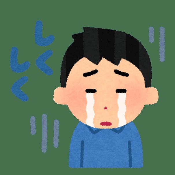 f:id:aoimotoki:20190920161053p:plain
