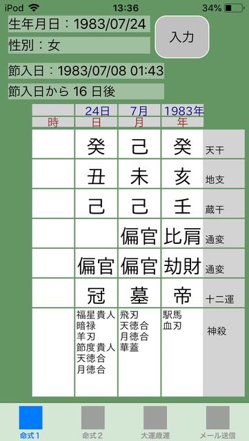 f:id:aoimotoki:20190922134124p:plain
