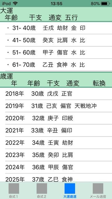 f:id:aoimotoki:20190923140035p:plain