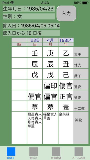 f:id:aoimotoki:20190926084900p:plain