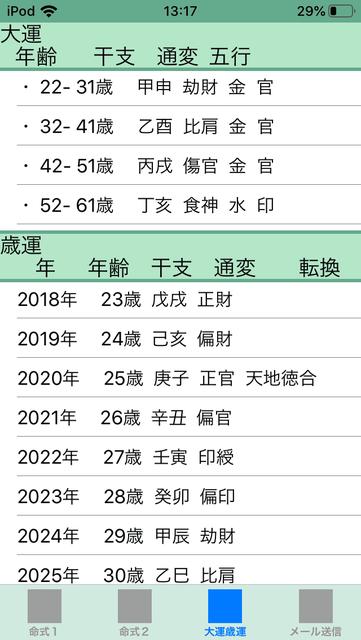 f:id:aoimotoki:20190928132205p:plain