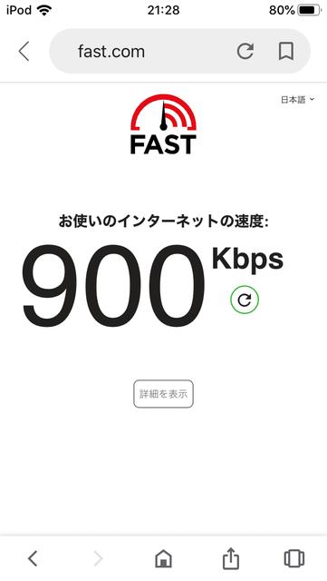 f:id:aoimotoki:20190928160626p:plain