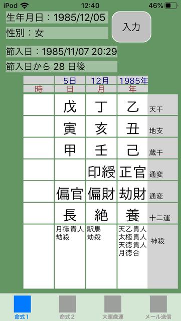 f:id:aoimotoki:20191004124347p:plain