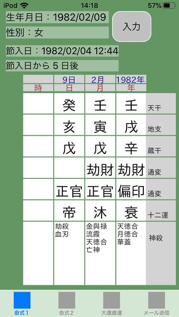 f:id:aoimotoki:20191013142126p:plain