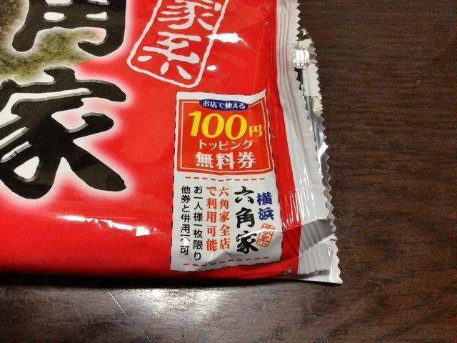 f:id:aoimotoki:20191013160358j:plain