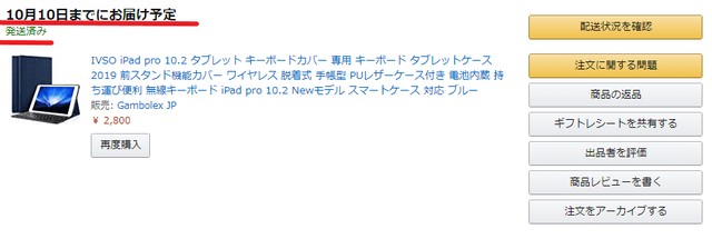 f:id:aoimotoki:20191014150033p:plain
