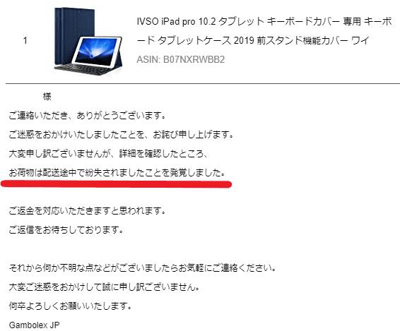 f:id:aoimotoki:20191014150102p:plain