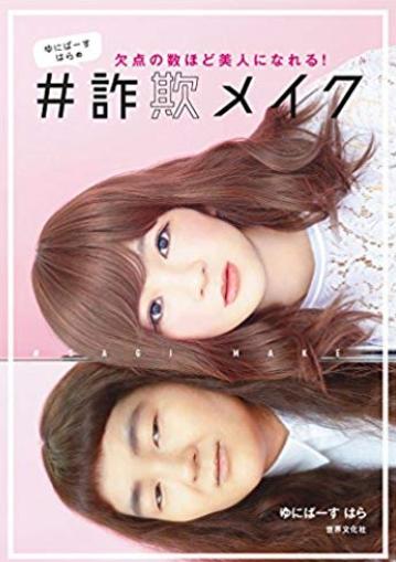 f:id:aoimotoki:20191016173135p:plain