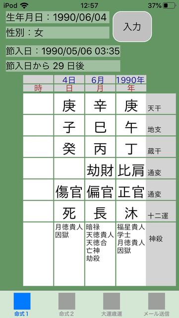 f:id:aoimotoki:20191018130234p:plain