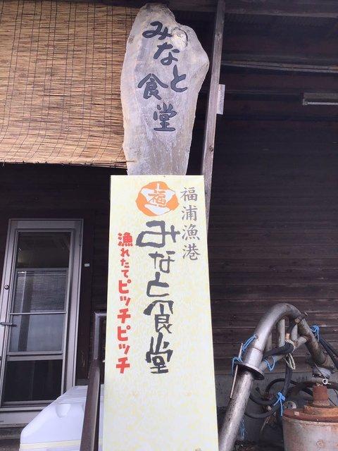 f:id:aoimotoki:20191025162050j:plain