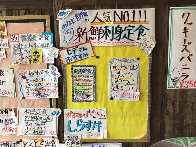 f:id:aoimotoki:20191025162122j:plain