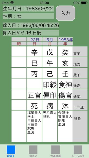 f:id:aoimotoki:20191029132544p:plain