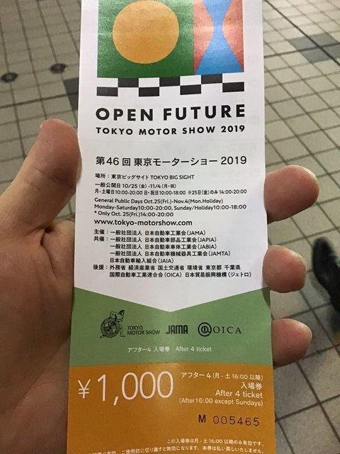 f:id:aoimotoki:20191101172507j:plain