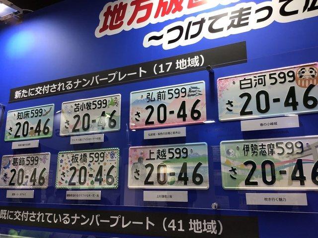f:id:aoimotoki:20191101172626j:plain