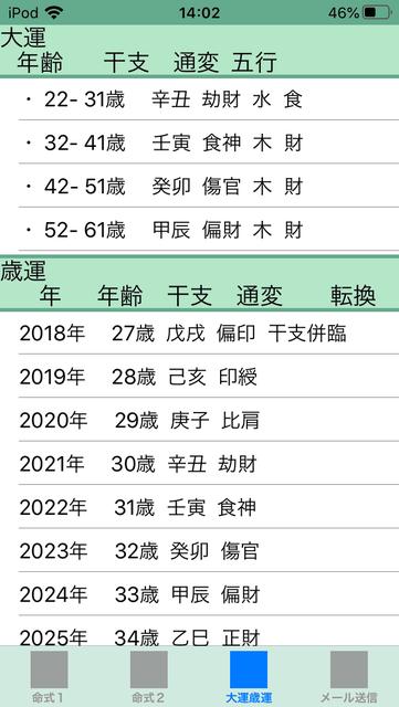 f:id:aoimotoki:20191105140607p:plain