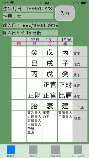 f:id:aoimotoki:20191113110321p:plain
