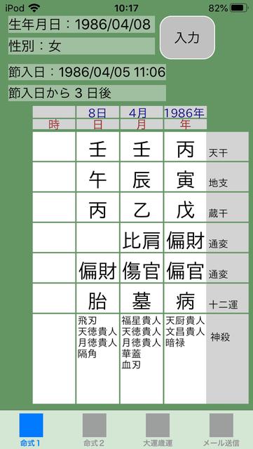 f:id:aoimotoki:20191117103000p:plain