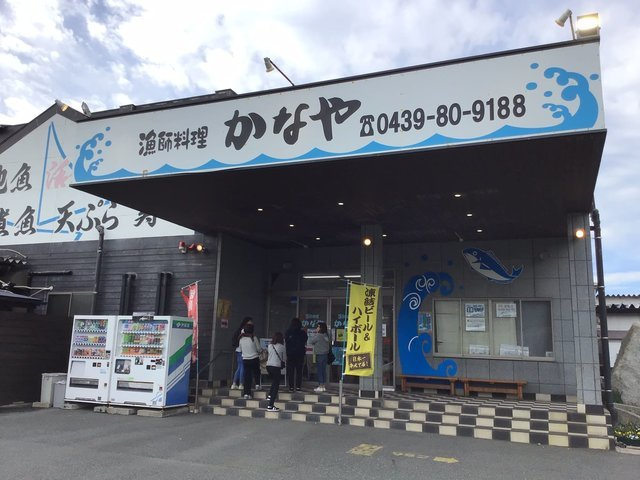 f:id:aoimotoki:20191117172238j:plain