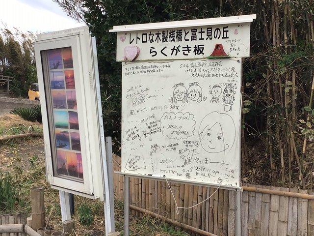 f:id:aoimotoki:20191117172518j:plain