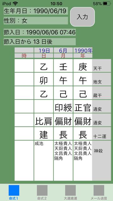 f:id:aoimotoki:20191120105642p:plain