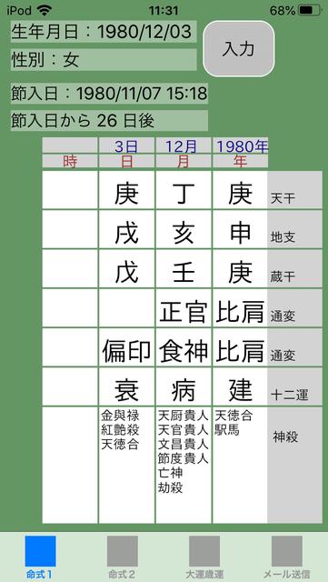 f:id:aoimotoki:20191122113520p:plain