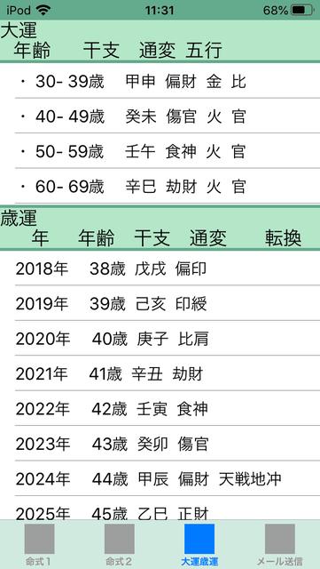 f:id:aoimotoki:20191122113526p:plain