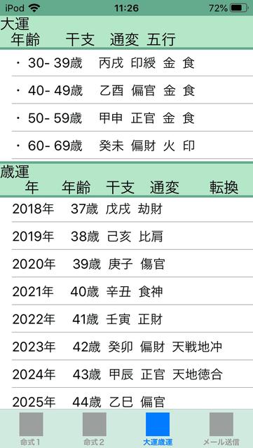 f:id:aoimotoki:20191123113032p:plain