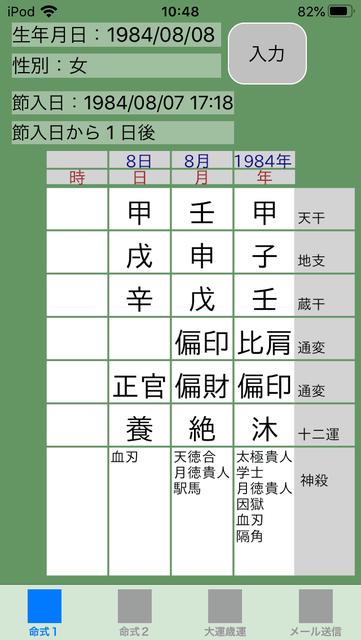 f:id:aoimotoki:20191127105138p:plain
