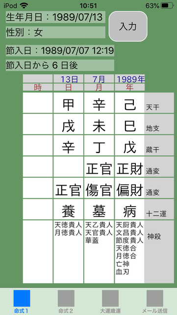 f:id:aoimotoki:20191129105951p:plain