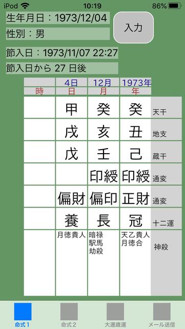 f:id:aoimotoki:20191204102356p:plain
