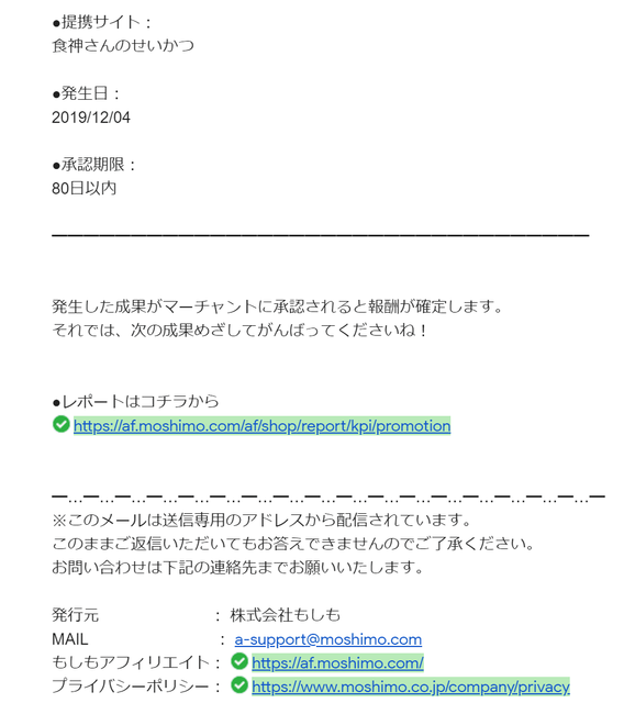 f:id:aoimotoki:20191206171553p:plain