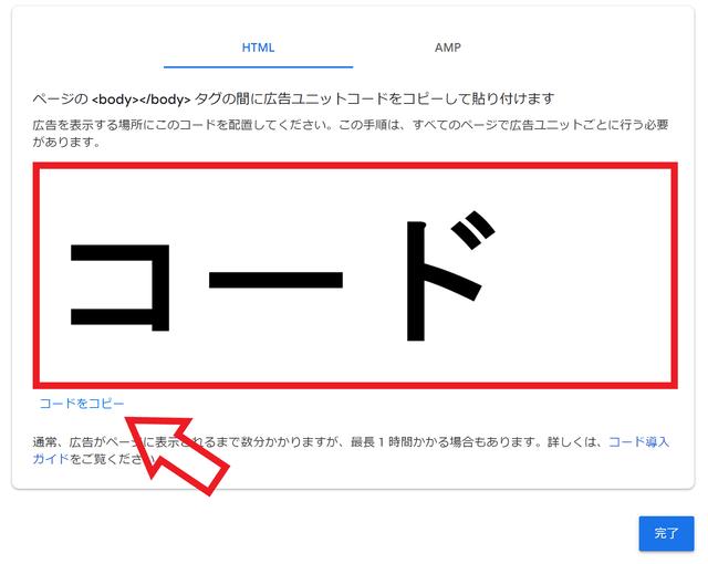 f:id:aoimotoki:20191207134730p:plain