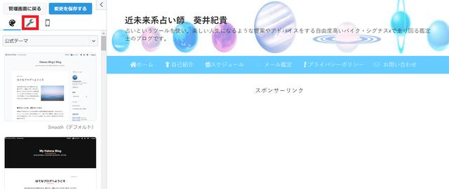 f:id:aoimotoki:20191207134741p:plain