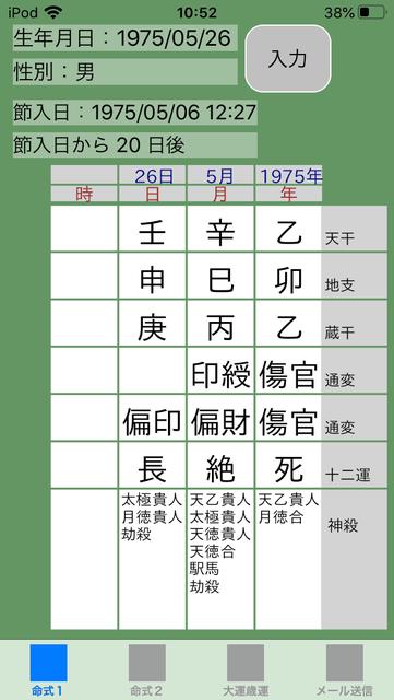 f:id:aoimotoki:20191208105543p:plain