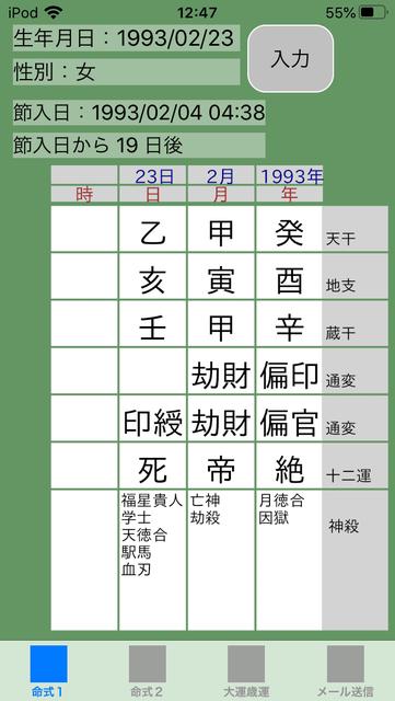 f:id:aoimotoki:20191210125043p:plain