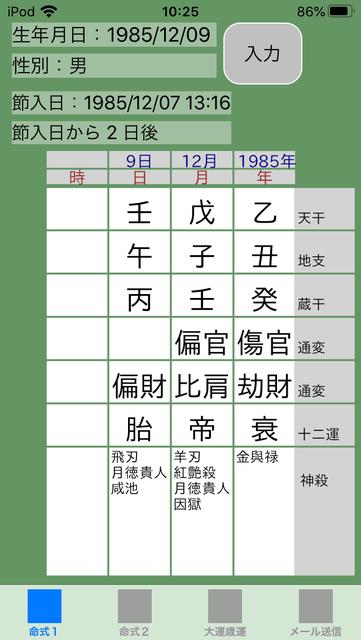 f:id:aoimotoki:20191224103931p:plain
