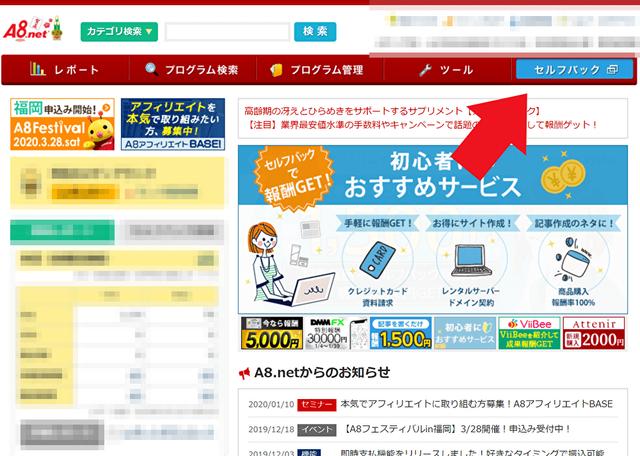 f:id:aoimotoki:20200117182425p:plain