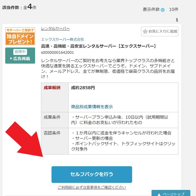 f:id:aoimotoki:20200117182439p:plain