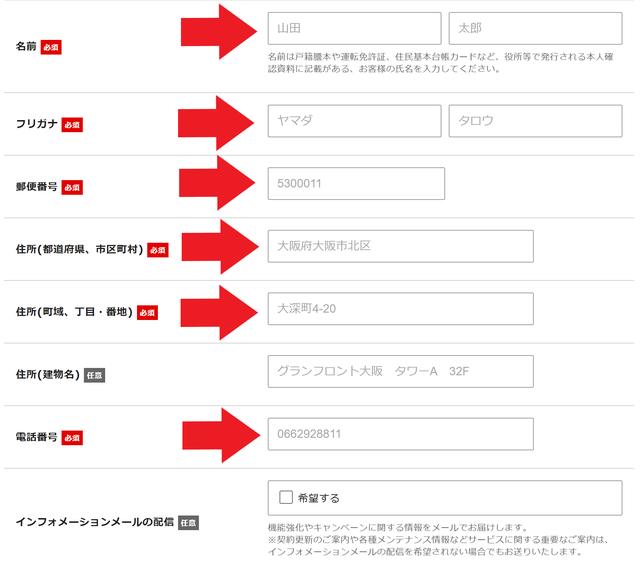 f:id:aoimotoki:20200117182512p:plain