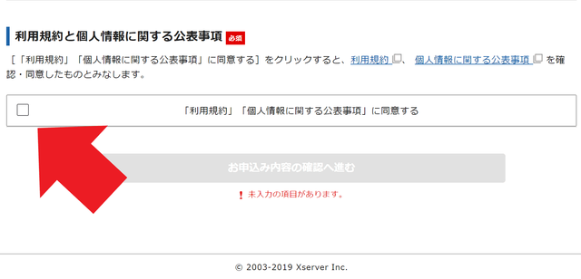 f:id:aoimotoki:20200117182518p:plain