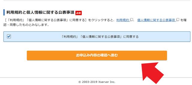 f:id:aoimotoki:20200117182523p:plain