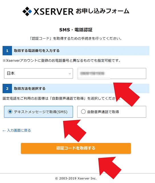 f:id:aoimotoki:20200117182542p:plain
